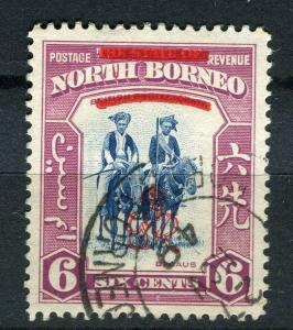 NORTH BORNEO; 1947 Crown Colony issue fine used 6c. value + Postal cancel