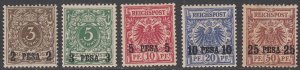 German East Africa 1-5 MH CV $222.50