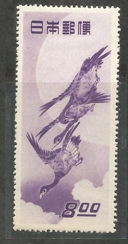 JAPAN 479  MINT HINGED MOON & GEESE ISSUE 1949