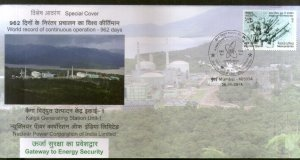 India 2019 Kaiga Nuclear Power Station Atomic Energy Special Cover # 6969