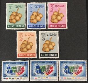 Maldive Islands 1961 #69-76, Unused/MH, CV $2.25