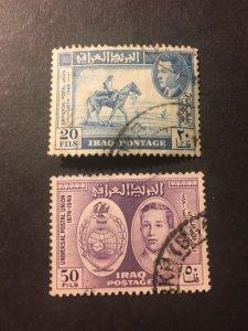 Iraq sc 130,132 u
