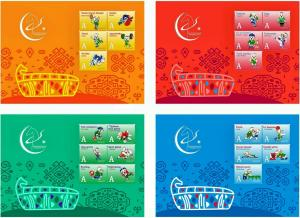Collectible Original Postage Stamps of Turkmenistan V Asian Games Set 4 pcs