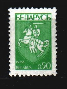 Belarus. 1992. 16 of the series. Coat of arms of Belarus. MNH.