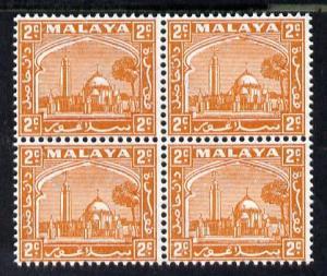 Malaya - Selangor 1935-41 Mosque 2c orange P14x14.5 block...