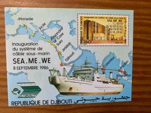 Djibouti 1986 SEA.ME.WEA sea cable MS, NH.  Scott 622, CV $13.50