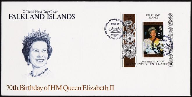 Falkland Islands. 1996 FDC £1 Miniature Sheet.S.G.MS765  Fine Used