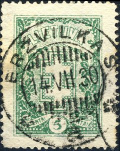 LITUANIE / LITHUANIA - 1930 - ERŽVILKAS / * a *   cds on Mi.288