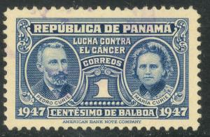 PANAMA 1947 1c Pierre and Marie Currie Postal Tax Stamp Sc RA27 VFU