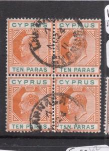 Cyprus SG 61 Block of Four VFU (1dgv)