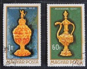 Art, Europe, Hungary, №1148-T