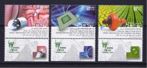 ISRAEL INNOVATIONS CHANGED WORLD EXPO 2010 3 STAMPS PROCESSOR IRRIGATION MEDICAL
