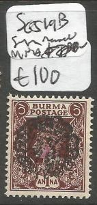 Burma Jap Oc SG J19b Signed Rowell MNH (8csp)