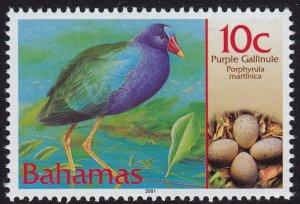 Bahamas - 2001 - Scott #1008 - MNH - Bird Purple Gallinule