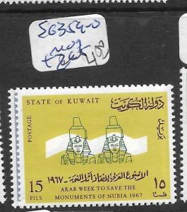KUWAIT (P0903B)    NUBIAN MONUMENTS SG 359-60    MOG