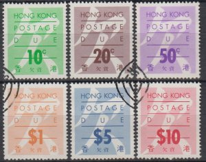 Hong Kong 1987 Postage Due Stamps Set of 6 Good Used