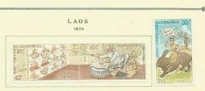 LAOS 1975 SCOTT 261-3 MH