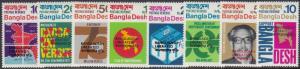 Bangladesh 9-16 MNH - Various Subjects