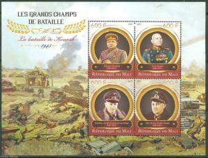MALI 2015 WW II BATTLE OF KURSK VATOUTTINE, KONIEV, von KLUGE SHEET MINT NH