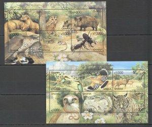 PK189 GHANA ANIMALS BIRDS THE WONDERFUL WORLD OF FAUNA 2KB MNH STAMPS