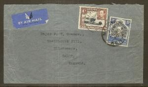 KUT 1940 Cover to UK