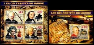 TCHAD CHAD 2015 MUSIC COMPOSERS CHOPIN BEETHOVEN BACH MOZART [#1511P]