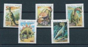 [106100] Laos 1995 Prehistoric animals dinosaurs Stegosaurus  MNH