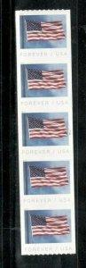 5342 US Flag PNC Strip Of 5 (APU) Mint/nh FREE SHIPPING