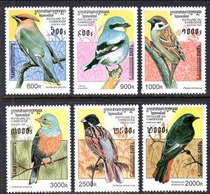 Cambodia MNH 1598-1603 Birds Fauna 1997 SCV 12.50
