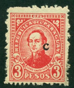 Paraguay 1929 #L19 MH SCV (2018) = $0.50