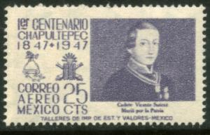 MEXICO C180, 25c 1847 Battles Centennial. MINT, NH. F-VF.