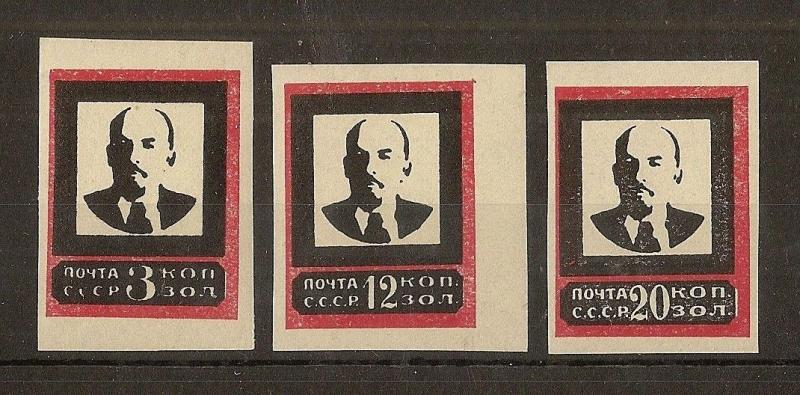 Russia 1924 Lenin Mourning Imperfs