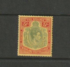 Nyasaland 1938/44 GV1 Defs 5/- UM/MNH SG 141 but streaky gum