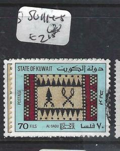 KUWAIT   (PP1305B) SG 1114-5    VFU