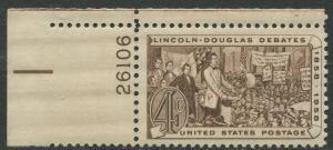 STAMP STATION PERTH USA #1115  MNH OG 1959  CV$0.25.