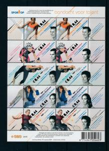 [16686] Netherlands Niederlande 2009 Sport Talent MS Sheet MNH