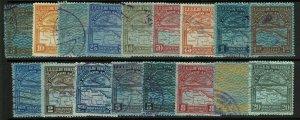 Venezuela 17 Used Airmails, C21 some gum scratching, C23 some creasing - S10900