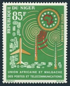Niger C27,MNH.Michel 43. UAMPT.African Postal Union,1963.