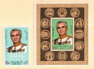 Iran Scott 1637-37a Mint NH [TG1121]