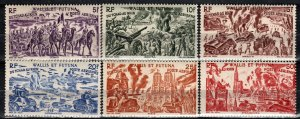 Wallis And Futuna Islands #C2-7  MNH CV $13.75  (X235)