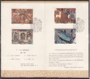 China, Rep. Scott cat. 2091-2094. Wall Paintings issue, Presentation Pack.