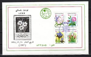 Persia, Scott cat. 2259 A-D. New Years issue. Flowers issue. First day cover.
