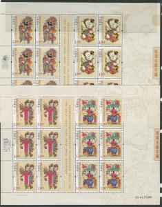 China -Scott 3878-81 - Fengxiang Woodprints - 2011-2 - MNH- 4 X Full Sheet