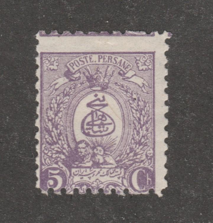 Iran Scott# 75, Mint hinged, HR, mis perf, #AOO36
