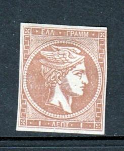 Greece #43  Hermes Head early issue (Mint no gum) cv$15.00