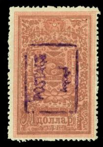 MONGOLIA 1926  POSTAGE violet ovpt. $1  brown & salmon Scott # 22  mint MLH VF