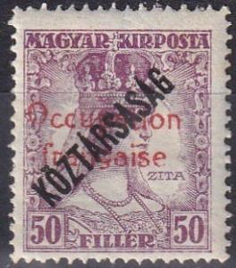 Hungary #1N35  F-VF Unused CV $8.00  (K2228)