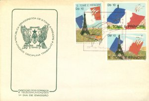 ST THOMAS & PRINCE ISLANDS 852-4 FIRST DAY COVER  BIN $6.00