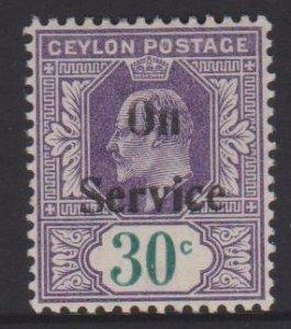 Ceylon Sc#O24 MLH