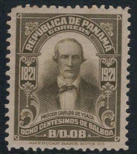 Panama #226* CV $10.00